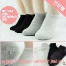 rayon from bamboo Flat Boat Socks (1 pair)