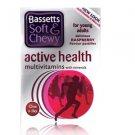 Bassett's Active Health Multivitamins with Minerals 30 pastilles