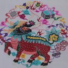 Gift papercut paper-cuts cut out Papercutting Art QILIN