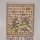 Hero Arts Bamboo with Leaves Stamps
