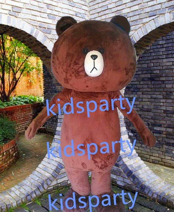 New coffee bear Mascot Costume Mascot Parade Quality Clowns Birthdays Fancy dress party