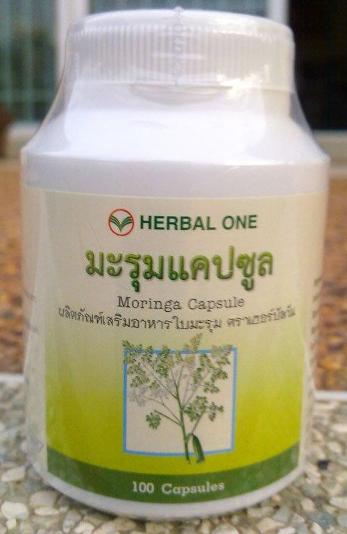 TA1960 100x450mg moringa oleifera capsule thaiherb highquality