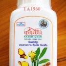 TA1960 100x500mg Curcuma longa linn Kamin-Chun turmeric herb capsules (MFT:2012)