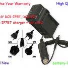 Battery Charger for SONY DCR-IP5E, DCR-IP7, DCR-IP7BT