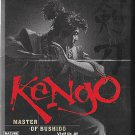PS2 - Kengo: Master Of Bushido (2001) *Complete With Case & Instruction Booklet*