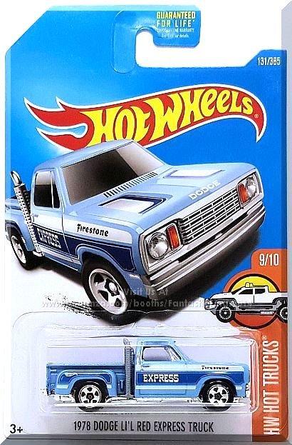 Hot Wheels - 1978 Dodge Li'l Red Express Truck: HW Hot Trucks #131/365 (2017)