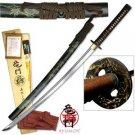 "Thunder God Raijin Hand-Forged Ryumon 41"" Katana Sword with Scabbard Collectible"