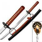 """Captain Kaname Tousen Suzumushi 41"""" Anime Sword with Scabbard Collectible"""
