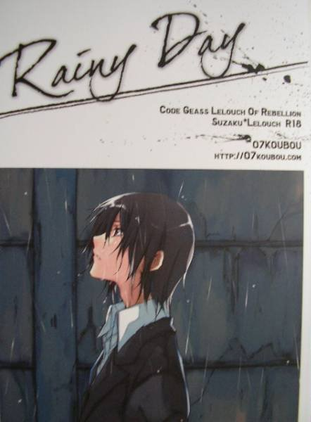 Rainy Day � first part by 07KOUBOU
