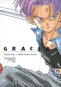 GRACIAS by Pals in Kuroshiogumi (Minazuki Shin)