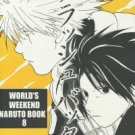 Flashback by World's Weekend
