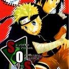 SOS! 3 by Qlindo (Kyuurindou)
