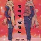 Star Dust by Jerry Angel (Oyamada Ami)