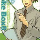 JOKE BOX 8 by Chikadoh (Halco)