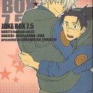 JOKE BOX 7.5 by Chikadoh (Halco)