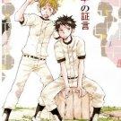 Minna no Shougen by DATTO! (Yagami Shiino)