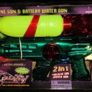 Galaxy Fighter 2 In 1 Machine Gun & Battery Water Gun #ZH-900