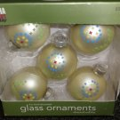 Martha Stewart 5 Hand Decorated Whimsical Workshop Glass Ornaments #0434730594