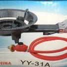 S.U.L.A Outdoor Gas Burner Stove #YY-31A  UPC:160654170501