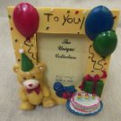 AB Inc. Birthday Party Cubby Resin Photo Frame Planter #LT250171 UPC710534472586