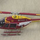 White Rose Collectibles Philadelphia Helicopter #MLBBH01233-22 UPC:642464007128