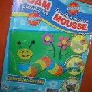 Dollarama Foam Picture Craft Kit - Caterpillar UPC:667888092994