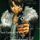 YFF12 Final Fantasy VIII Doujinshi Crusade