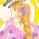 Gundam Wing Doujinshi Vol. 19 YG4