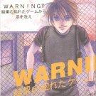 Gundam Wing Doujinshi Warning YG14