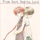 Gundam Wing Doujinshi From Dark Depths Lord YG16