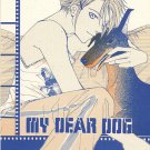Gundam Wing Doujinshi My Dear Dog YG17