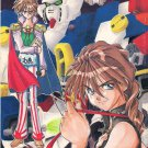 Gundam Wing Doujinshi YG33