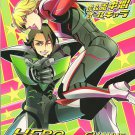 Tiger & Bunny Doujinshi Hero Mix Channel