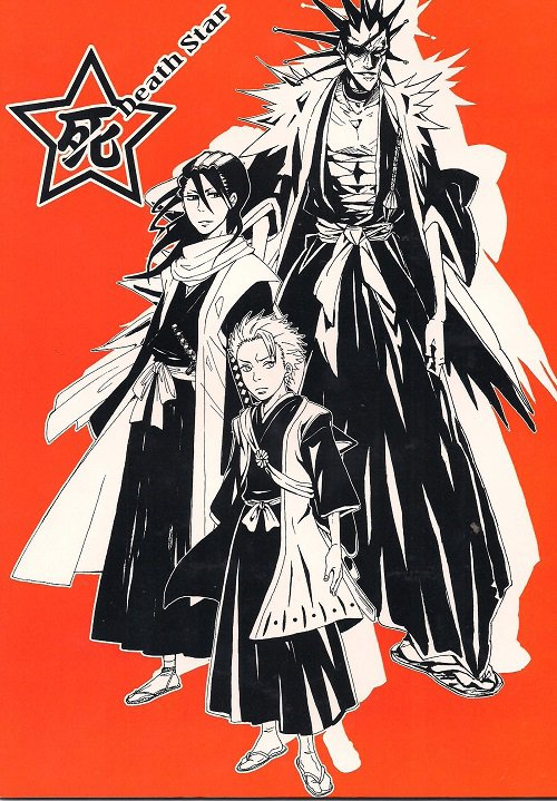 YB8 Bleach Doujinshi Death Star by Nemo Pico Tunn