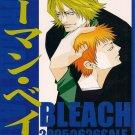 YB12 Bleach Doujinshi Norman Bates by Porno-Bach ADULT 18+ Urahara x Ichigo
