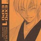 YB24 Bleach Doujinshi Expo Expo 1Gin x Kira / Yachiru, Zaraki