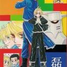 YF10 FullMetal Alchemist Doujinshi by KeRoRo-Doh