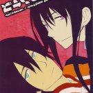 YT7 Tales of Vesperia Doujinshi Adult by Shiyu Jyoukou Yuri x Raven