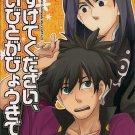 YT8  Tales of Vesperia Doujinshi Raven x Yuri