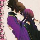 YT15 Tales of Vesperia Doujinshi by Party Carronade Yuri x Raven ADULT
