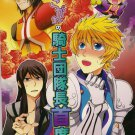 YT25 Tales of Vesperia Doujinshi Mayonaka no ohkoku