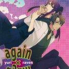YT30 Tales of Vesperia Doujinshi Yuri x Raven Again x Again by Mijukumono! TAKE