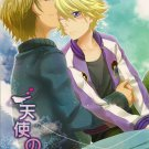 TB19  Tiger & Bunny Doujinshi Ivan, Keith Parall book #01 by 8pun toshi.works
