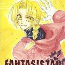YF26 Full Metal Alchemist Doujinshi Ed, Al, Roy Fantasista!! by Zunda