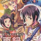 Axis Powers Hetalia Doujinshi YH61 All Star Carnival!! by S-Brave 42 pages