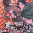 YAT1 ADULT 18+ Doujinshi Attack on Titan by Hinshi x Bakudanburo Levi x Eren 60 pgs