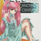ADULT 18+ Doujinshi EG41 Full color Gundam Seed	Seed Another Century by Henreikai 20 pages
