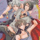 Final Fantasy Dissida Doujinshi YFF10 S&S's	by ZUI.F	Butz x Squall	24 pages 18+ ADULT