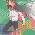 Harry Potter Doujinshi HP9 Happy Birthday 60 pages