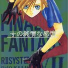 YFF24 Final Fantasy 7 Doujinshi by RII SystemSephiroth Zack Cloud28 pages